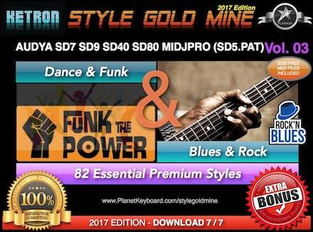 Style金礦 Dance 放克和 Blues Rock Vol 03 Ketron AUDYA SD7 SD9 SD40 SD60 SD80 SD90 MIDJPRO