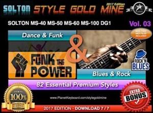 StyleGoldMine Dance Funk and Blues Rock Vol 03 Solton MS40 MS50 MS60 MS80 MS100 DG1