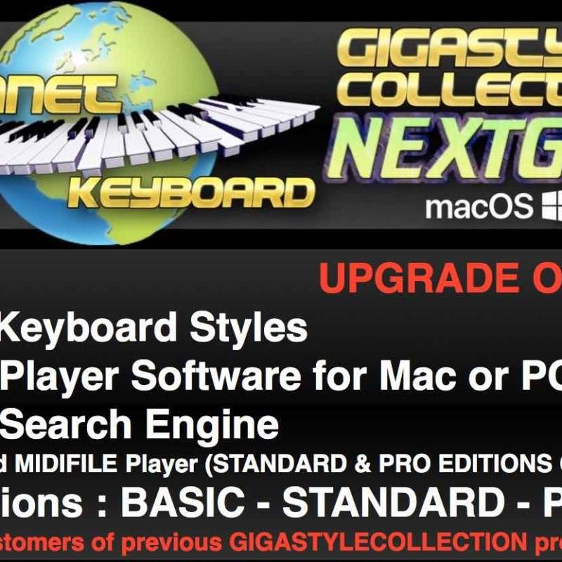 GIGASTYLECOLLECTION NEXTGEN 升級開始於