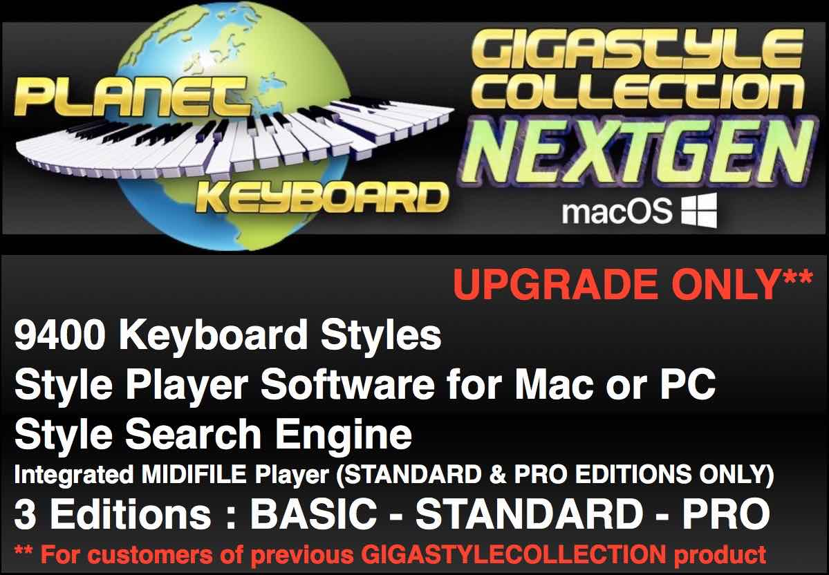 GIGASTYLECOLLECTION NEXTGEN UPGRADE